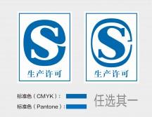 SC通用型Logo设计