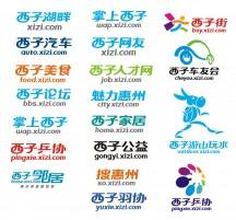 西子湖畔xizi.com站..