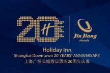 上海假日酒店20周年..