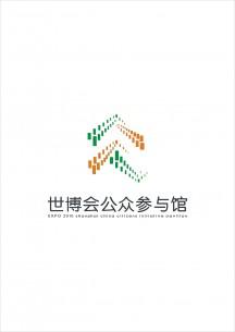"""2010年上海世博会"""".."""